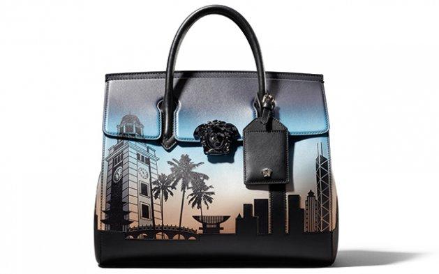 Versace Seven Bags for Seven Cities: Hong Kong