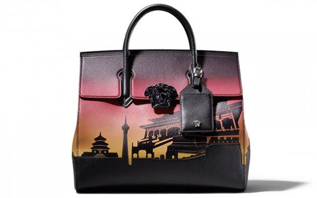 Versace Seven Bags for Seven Cities: Pekin