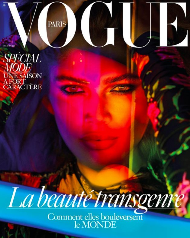 VOGUE Paris, marzec 2017