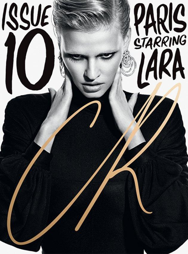 CR Fashion Book #10