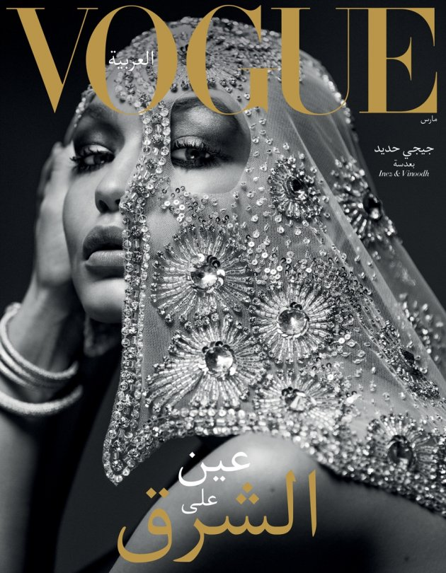 VOGUE Arabia, marzec 2017