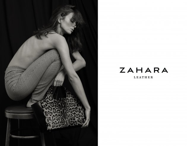 Zahara Leather fw 2017/18