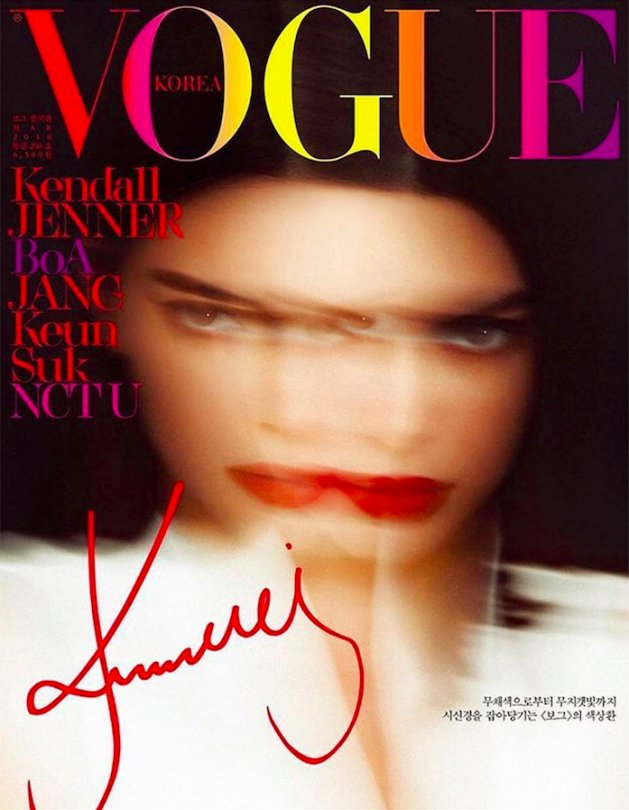 Kendall Jenner by Hyea W. Kang, VOGUE Korea March 2018